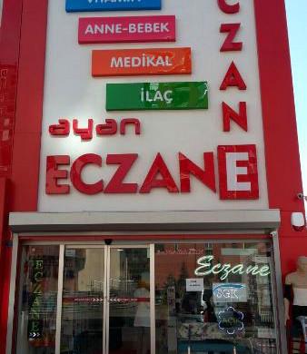 Ayan Eczanesi