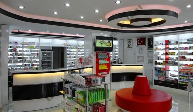 Oran Bayram Eczanesi
