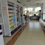 Sağlık Eczanesi